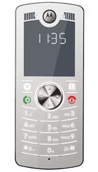 Motorola F3 Red front